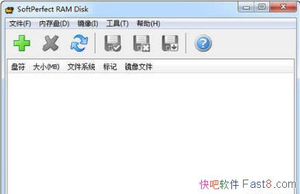 内存盘 SoftPerfect RAM Disk v4.0.7 中文免费版&RAM盘软件