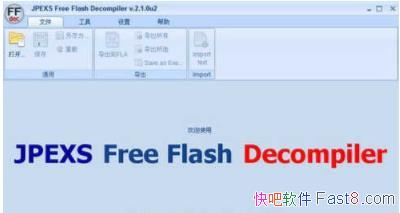 Flash 反编译&JPEXS Free Flash Decompiler v11.1.0 中文版